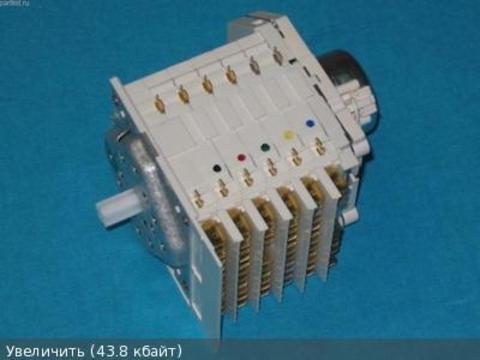 Таймер для стиральной машины Indesit (Индезит)/ Ariston (Аристон) 033059