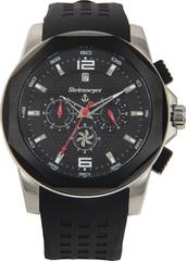 Наручные часы Steinmeyer S 032.03.21