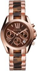 Наручные часы Michael Kors MK5944