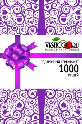1000_р.jpg