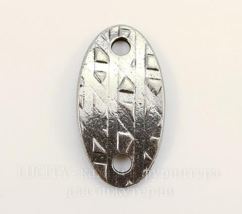 """Коннектор овальный (1-1) TierraCast """"Геометрия"""" (цвет-античное серебро) 25х13 мм"""