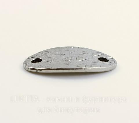 """Коннектор овальный TierraCast """"Геометрия"""" (1-1) 25х13 мм (цвет-античное серебро)"""
