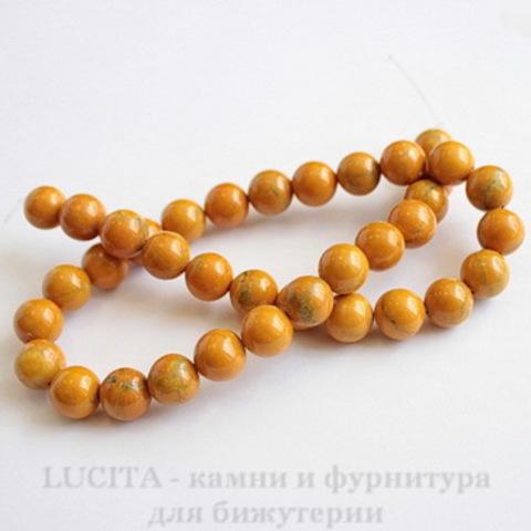 Бусина Говлит (тониров), шарик, цвет - горчичный, 10 мм, нить ()