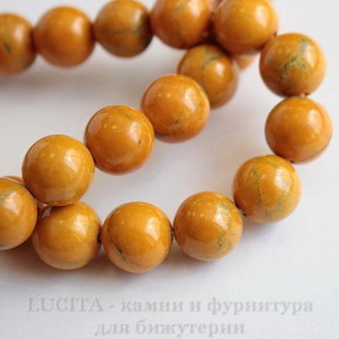 Бусина Говлит (тониров), шарик, цвет - горчичный, 10 мм, нить