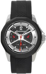 Наручные часы Steinmeyer S 126.03.31
