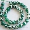 """Бусина Агат """"Мозаика"""", шарик с огранкой, цвет - зеленый с белым, 10 мм, нить ()"""