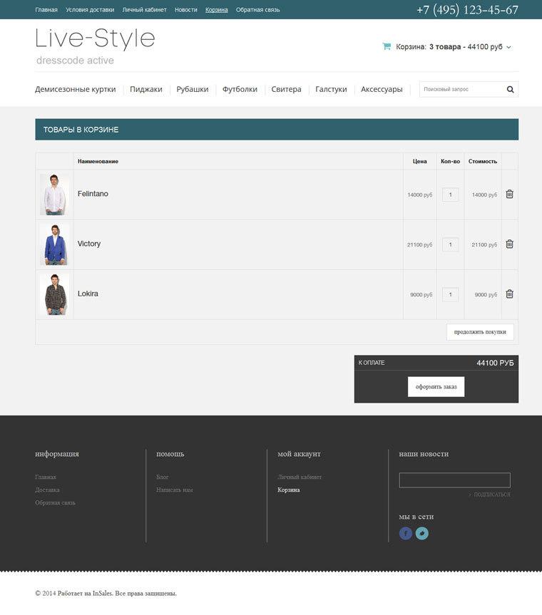 Шаблон интернет магазина - Live Style