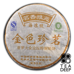 "Шу пуэр 2005 Hai Lang Hao ""Jin Se Zhen Ming"" Ripe Pu-erh tea cake of Menghai"