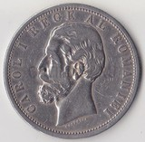 K0345, 1901, Румыния, 5 лей, Ag, 25 гр.
