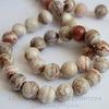 """Бусина Агат """"Крейзи"""", шарик, цвет - бело-коричневый, 10 мм, нить ()"""
