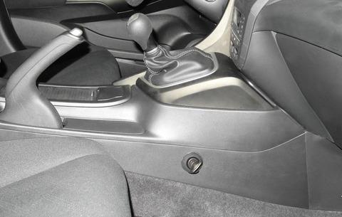 Гарант Консул 15016.R для HONDA CIVIC 5D /2012-/ М6 R-назад
