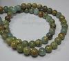 Бусина Яшма, шарик, цвет - многоцветный, 6 мм, нить