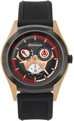 Наручные часы Steinmeyer S 076.93.31