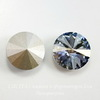 1122 Rivoli Ювелирные стразы Сваровски Crystal Blue Shade (14 мм) ()
