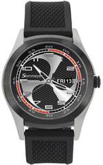Наручные часы Steinmeyer S 071.03.31