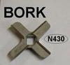 Нож для мясорубки BORK (Борк) -Zelmer  в/з 9999990048