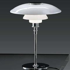 лампа PH 4.5/3.5 Glass  by Louis Poulsen