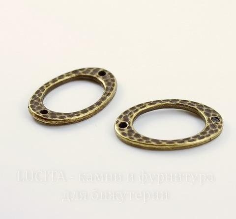 """Коннектор - кольцо овальное TierraCast """"Hammertone"""" (1-1) 24х17 мм (цвет-античная латунь)"""