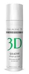 Коллагеновая гель-маска-эксперт для лица с коэнзимом Q10 и витамином Е, антивозрастной уход для сухой кожи, Medical Collagene 3D
