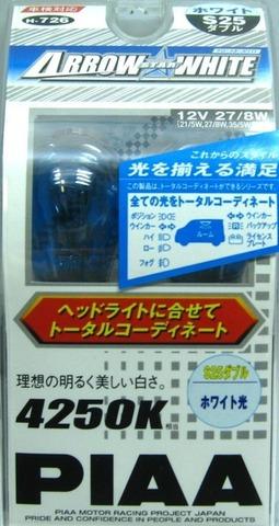 Лампа PIAA P21W (S25) H-726 (4250К)