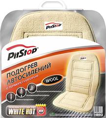 Накидка с подогревом PitStop Wool (с регулятором нагрева)