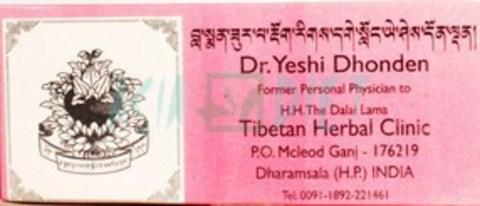 Rinchen Tso Tru Dashel / Ринчен Цотру Дашел, 1 шт