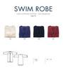 Элитный халат махровый Swim 308 темно-синий от Abyss & Habidecor