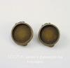 Основы для клипс с сеттингом для кабошона 12 мм (цвет - античная бронза), пара