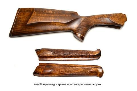 тоз-34 приклад и цевье монте-карло левша орех