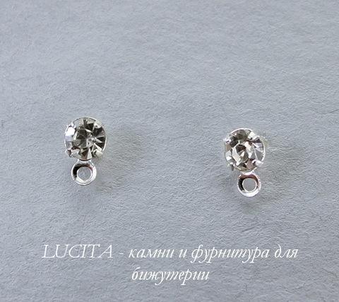 Пуссеты - гвоздики со стразом и петелькой (цвет - серебро) 15 мм (без заглушек)