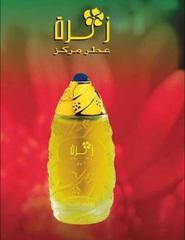 Духи натуральные масляные ZAHRA / Захра / жен/30 мл / ОАЭ/Swiss Arabian