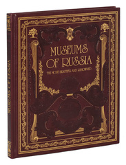 Museums of Russia (Музеи России)