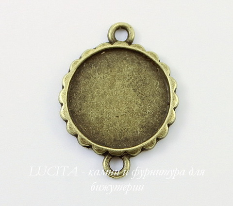 Сеттинг - основа - коннектор (1-1) для кабошона 16 мм (цвет - античная бронза)