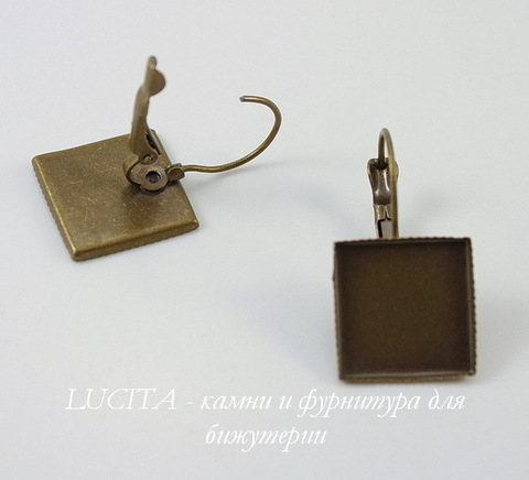 Швензы с французским замком с сеттингом для кабошона 15х15 мм (цвет - античная бронза), 28х15 мм