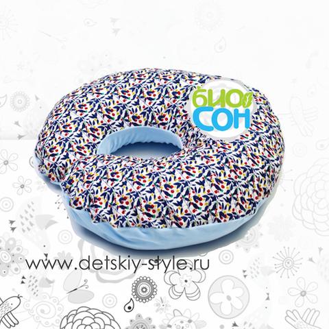 "Подушка Для Кормления БиоСон ""BabyJoy"""