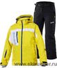 Горнолыжный костюм 8848 Altitude Coy Yellow Inca детский