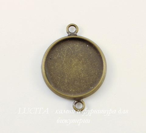 Сеттинг - основа - коннектор (1-1) для кабошона 14 мм (цвет - античная бронза)