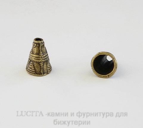 """Шапочка для бусины """"Конус"""" (цвет - античная бронза) 11х9 мм, 10 штук"""