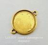 Сеттинг - основа - коннектор (1-1) для кабошона 20 мм (цвет - античное золото)