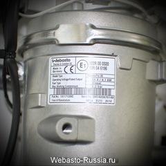 Webasto-Thermo-Pro-90-2