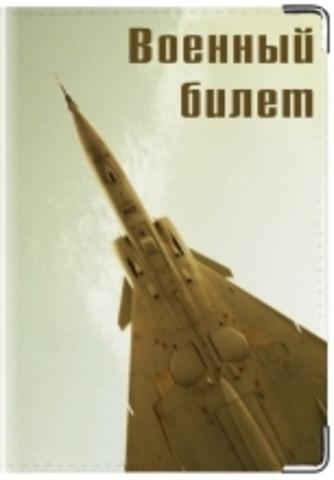 """Обложка для военного билета """"Самолёт"""" (2)"""
