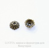 Шапочка для бусины (цвет - античная бронза) 9х3 мм, 10 штук