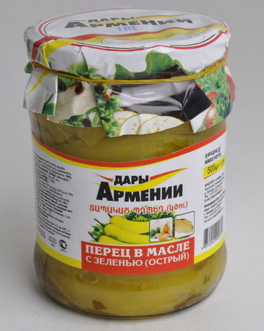 Перец в масле с зеленью Дары Армении острый, 500г