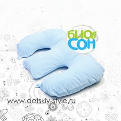 Подушка Для Двойни БиоСон