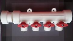 Коллектор полипропиленовый 40 х 20 4 вых. под сварку (пара)