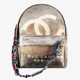 Рюкзак Chanel Коллекция Весна-Лето 2014