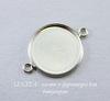 Сеттинг - основа - коннектор (1-1) для кабошона 14 мм (цвет - платина)