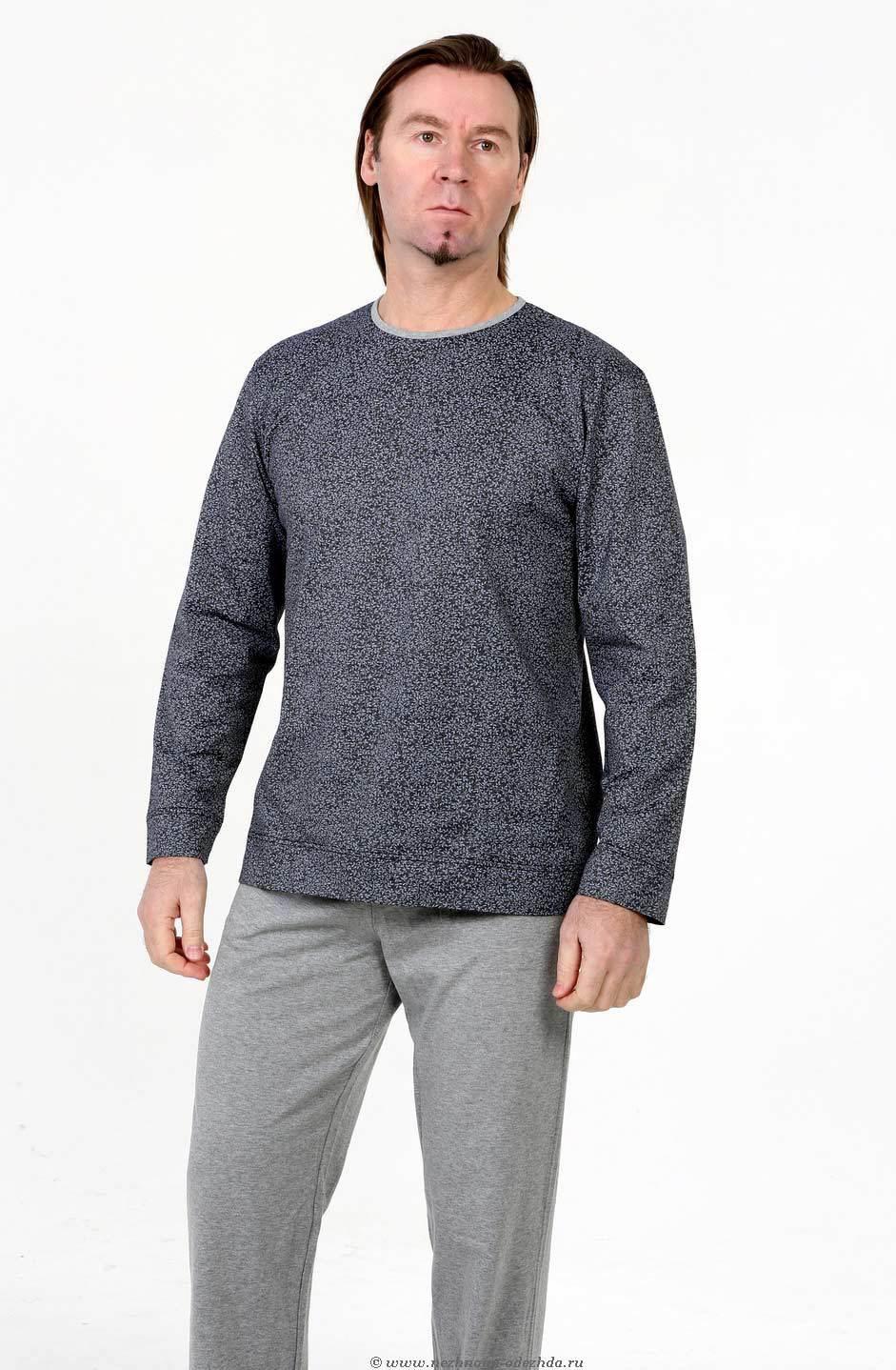 Одежда Для Дома Купить