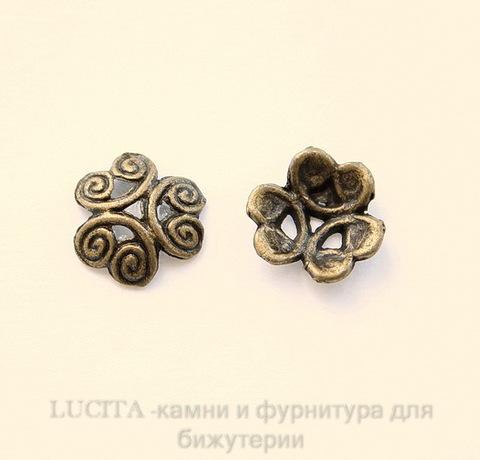 "Шапочка для бусины ""3 завитка""(цвет - античная бронза) 12 мм , 10 штук"