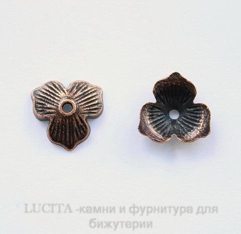 "Шапочка в виде цветка ""три лепестка"" (цвет - античная медь) 11х10х2,5 мм, 10 штук"